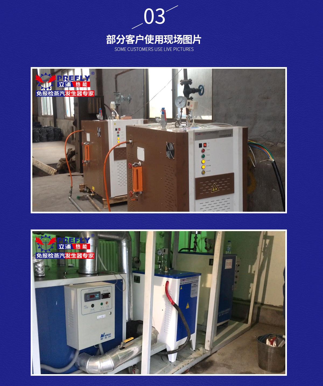 橡胶硫化行业-孙_04.jpg