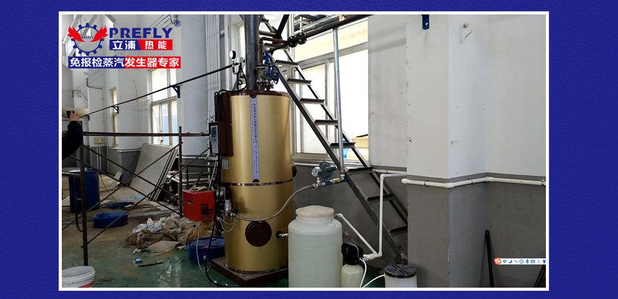 橡胶硫化行业-孙_05.jpg